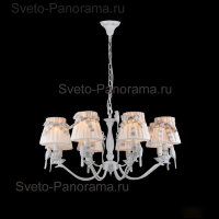 Люстра Maytoni Bird ARM013-08-W